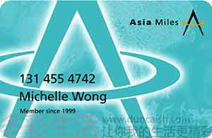 asia-miles-card